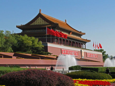 Beijing China Travel Guide