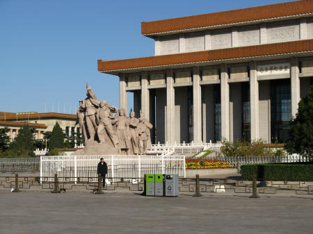 Mao Zedong Mausoleum in Beijing China
