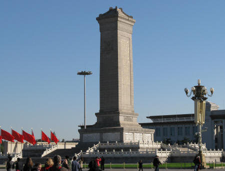 People's Heroes Monument in Beijing China